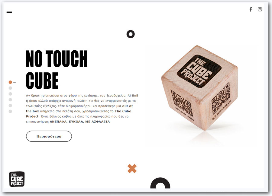 The Cube Project | Commercial Website
