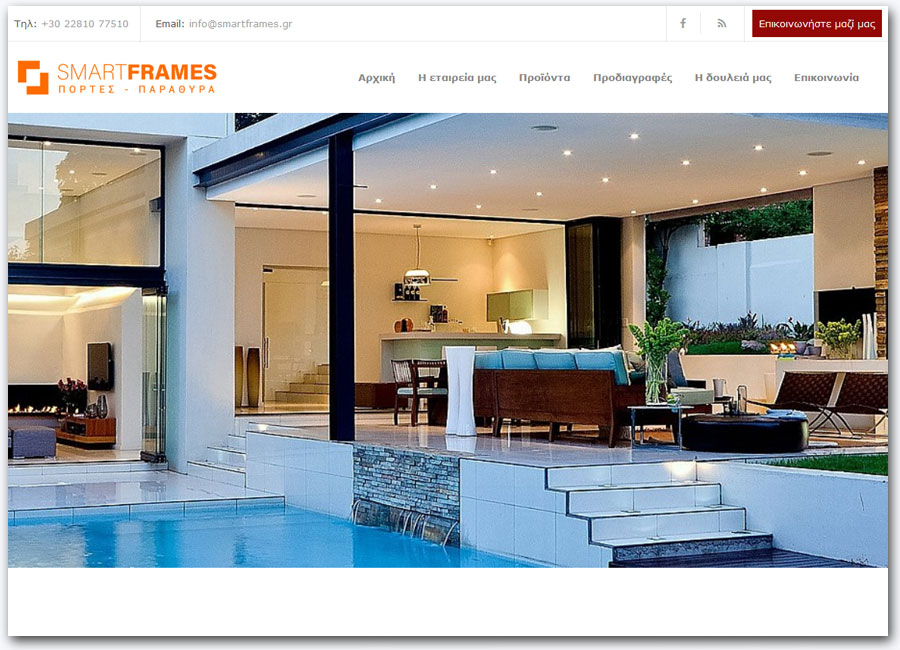 SmartFrames | Commercial website